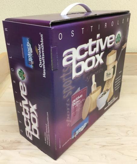 Подарочный набор Active Box